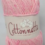 COTTON ON 4 PLY 100g-COL.014 NATURAL 3