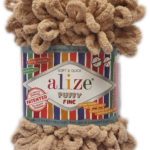 ALIZE PUFFY FINE COLOR 100g-COL.5939 2